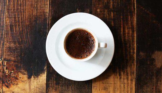 お金=自由?「コーヒーは400円分の自由に値するか」