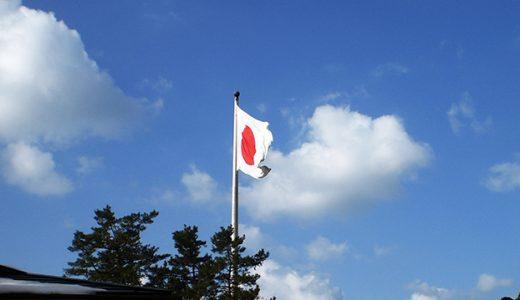 フィンランド人の夫が日本移住に失敗した5つの原因