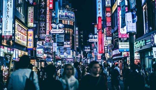 日本の「国際」がズレてると実感した思い出【世界へはばたけ?】