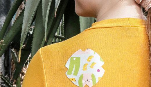 フィンランド発!服の穴を簡単にふさげるエコな絆創膏「Vaatelaastari」を使ってみた