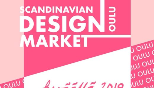 北欧デザイン市『Scandinavian Design Market Oulu』へ行ってきました①