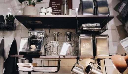 北欧でゼロウェイスト・グッズを買える雑貨店『Granit』【スウェーデン発】