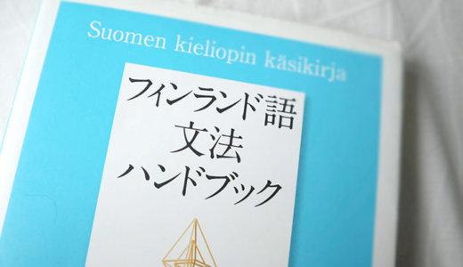 日常に外国語学習を取り入れる5つの方法【ながら学習で学ぶ】