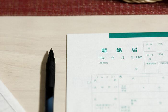 日本の離婚届