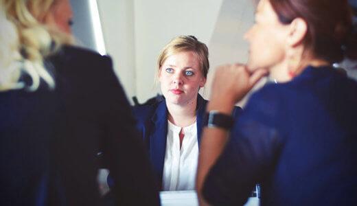 フィンランドの就職面接で禁止されている質問8選【答えなくてOK】